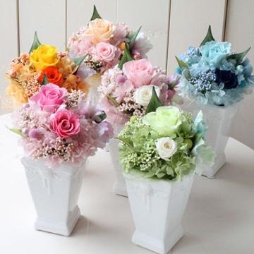 centros de flores naturales de colores