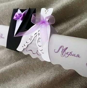 modelos de invitaciones para boda enrollado